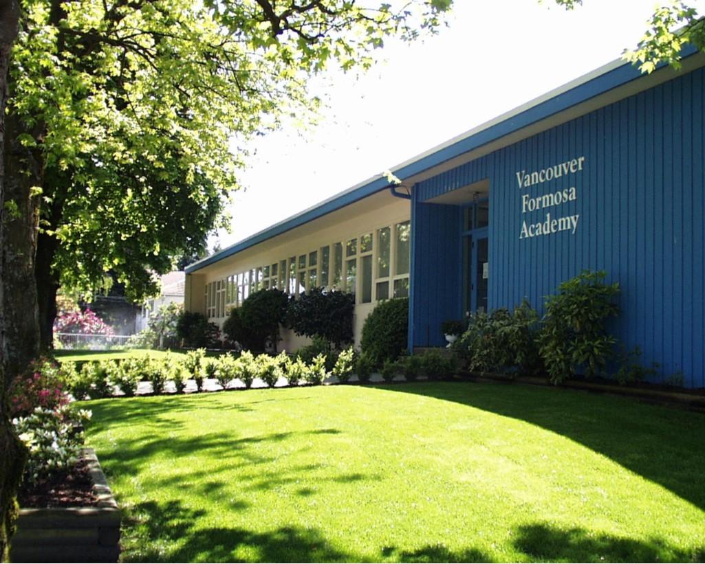 VFA High School