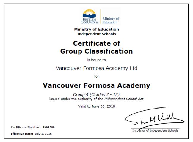 MOE Certificate